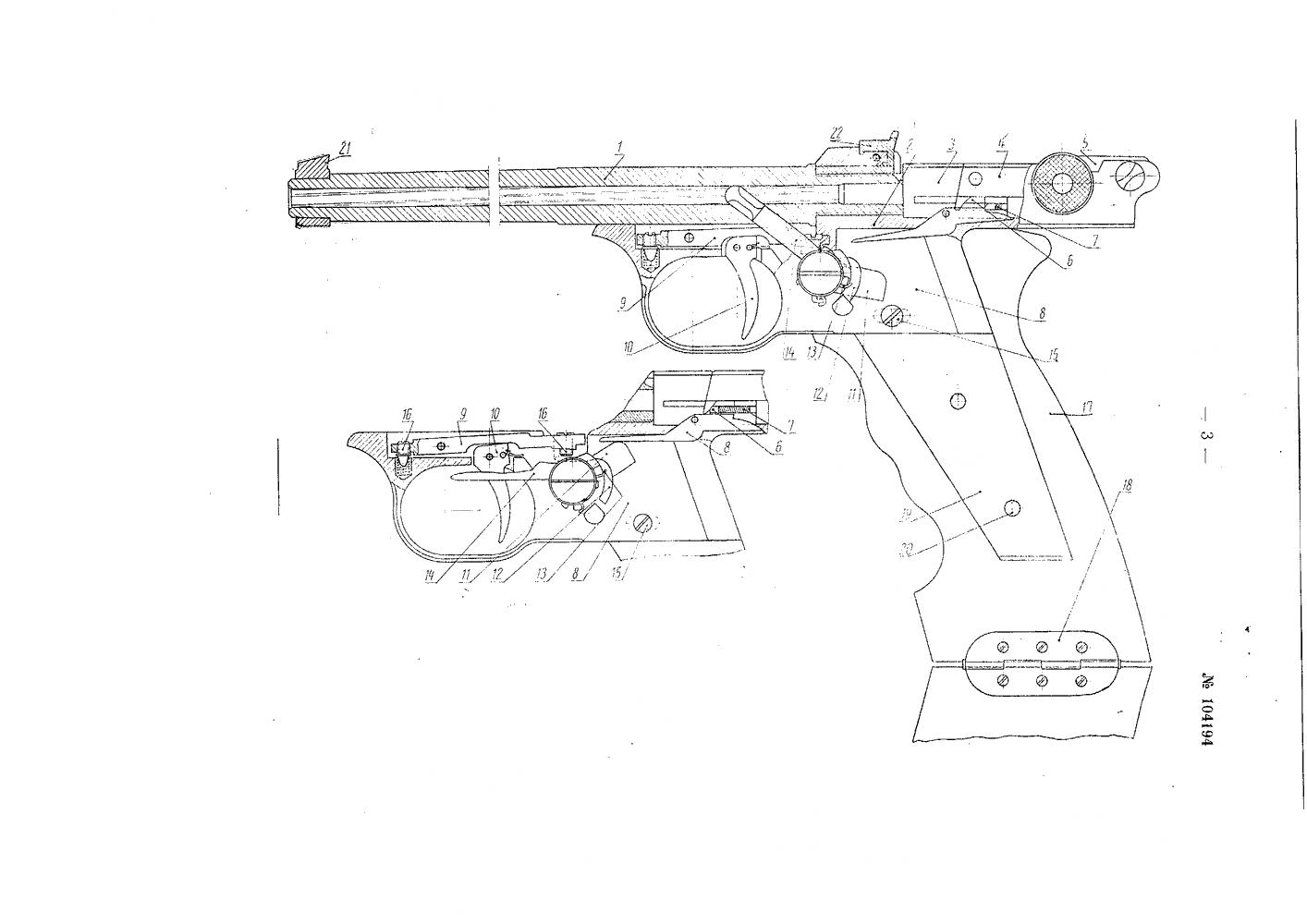 large.104194-odnozaryadnyjj-celevojj-pistolet-3.png.951dc2a6f1f50143a4833f888300fbd3.png