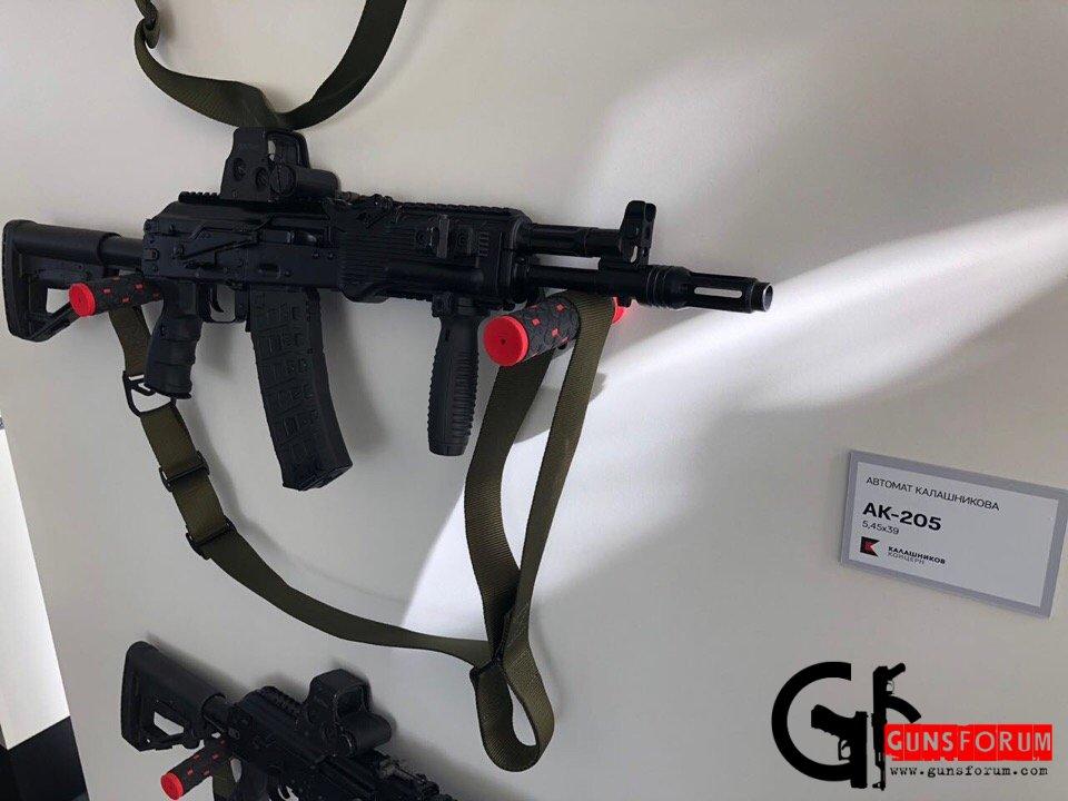 АК-205 под патрон 5,45*39