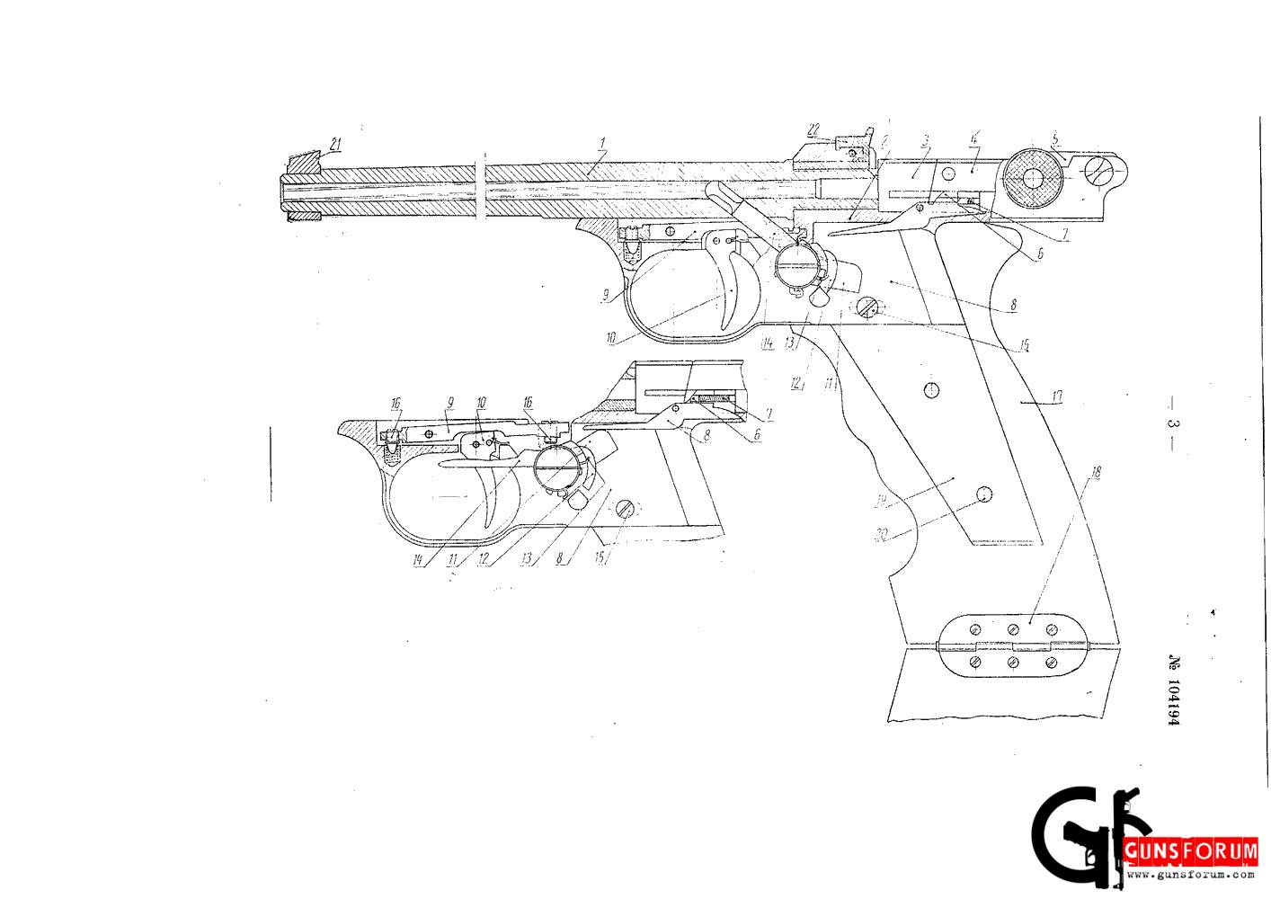 104194-odnozaryadnyjj-celevojj-pistolet-3.png