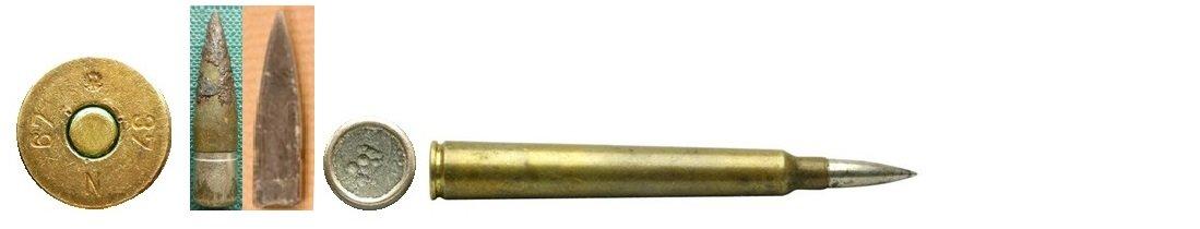 24 Маркировка на гильзах патронов 7,92х57мм Польша