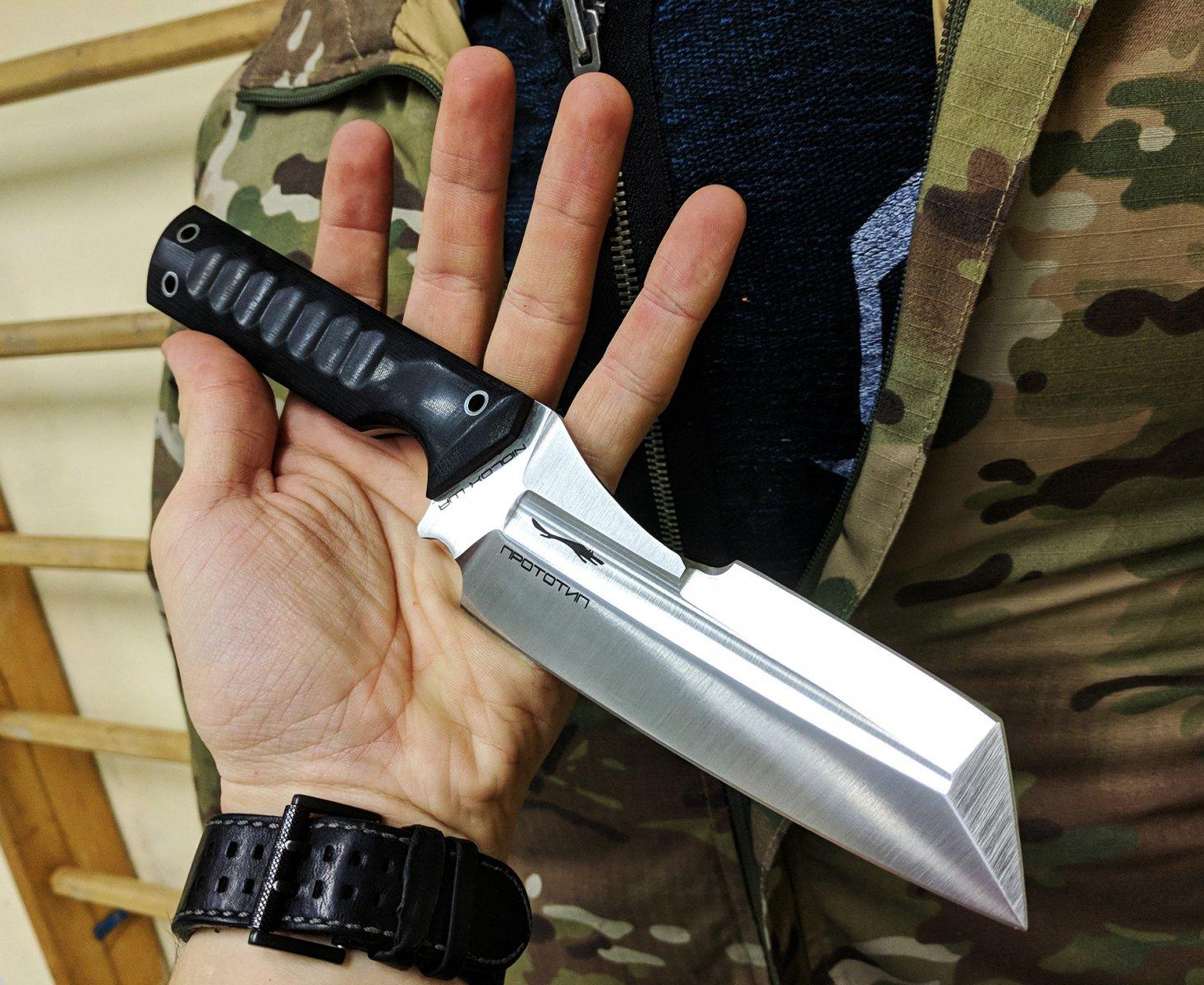 Нож Карачун (01).jpg