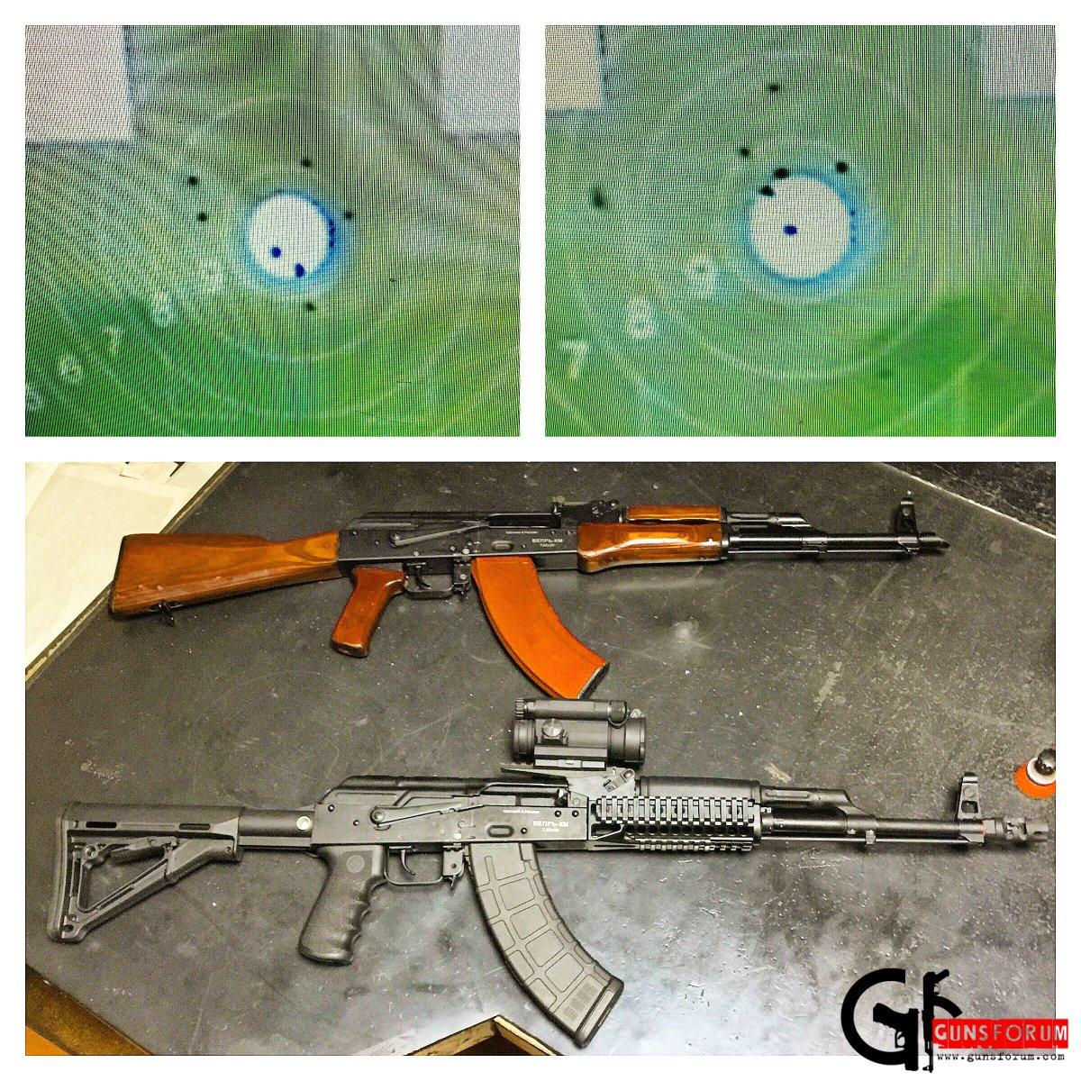 Пристрелка Вепрь КМ ВПО-136 - открытый прицел и коллиматор на кронштейне Кочевник-2 от Армаком