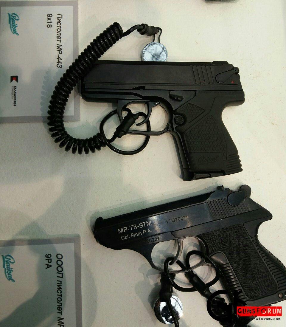 Московская оружейная выставка Arms & Hunting 2017`
