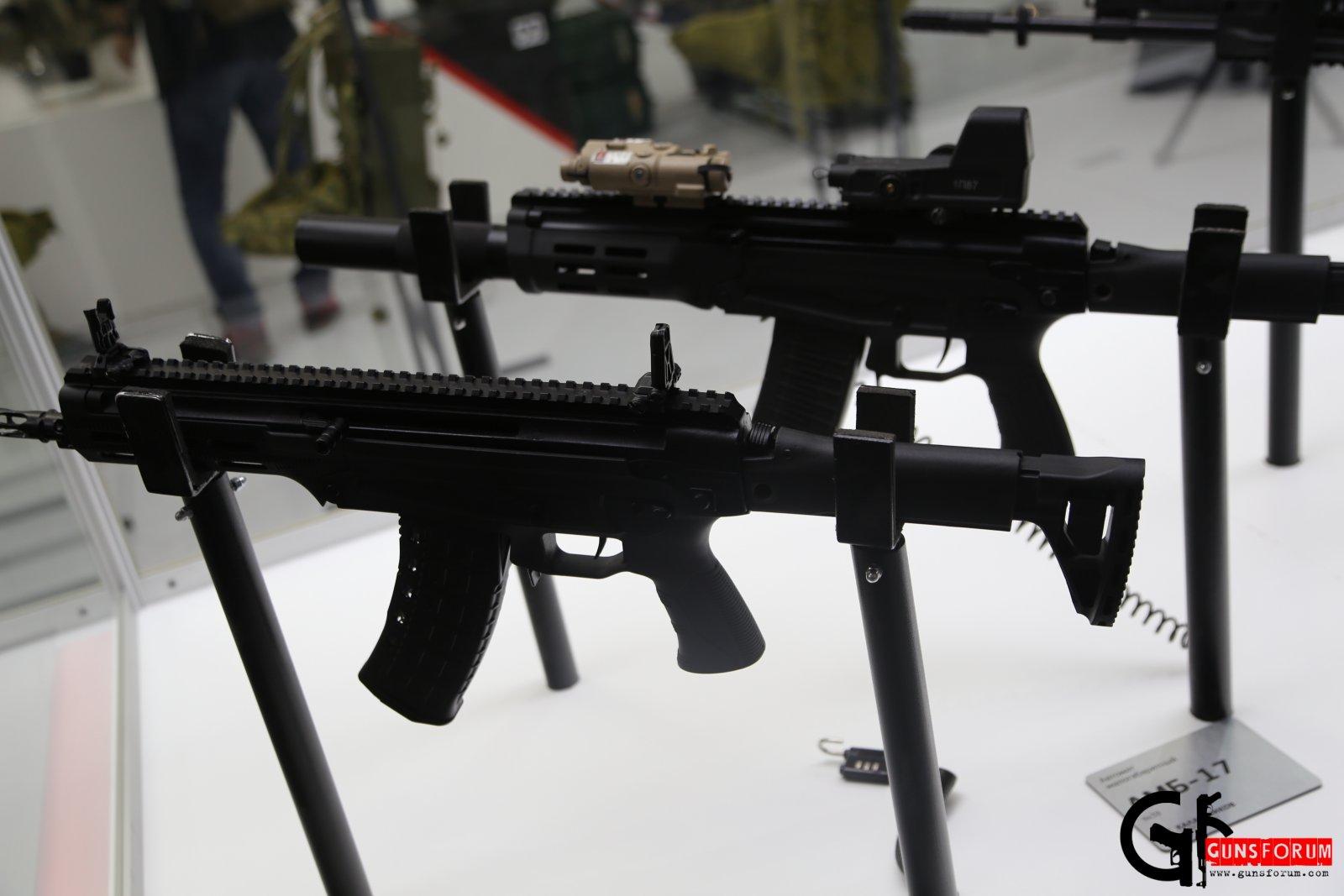 АМ-17 и АМБ-17