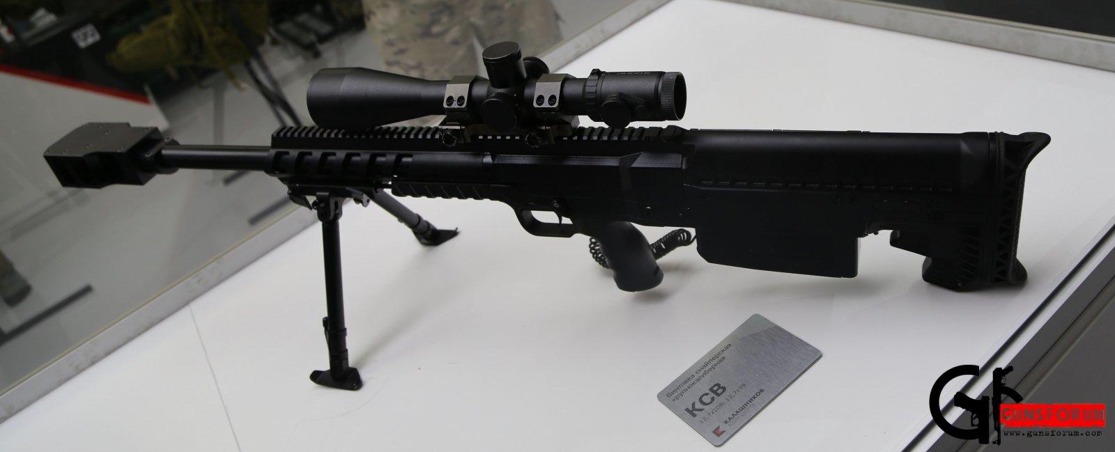 12,7-мм снайперская винтовка КСВ