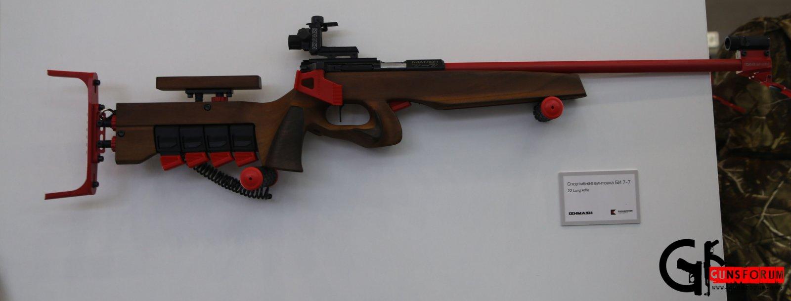 Спортивная винтовка Би 7-7 в калибре .22lr