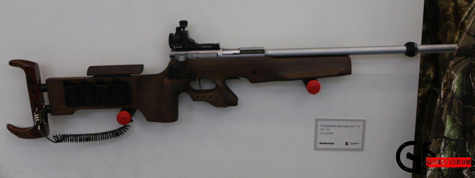 Спортивная винтовка Би 7-4 исп. 11 в калибре .22lr
