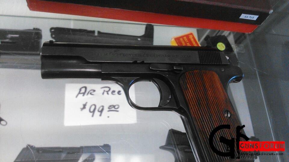 Неопознанный пистолет