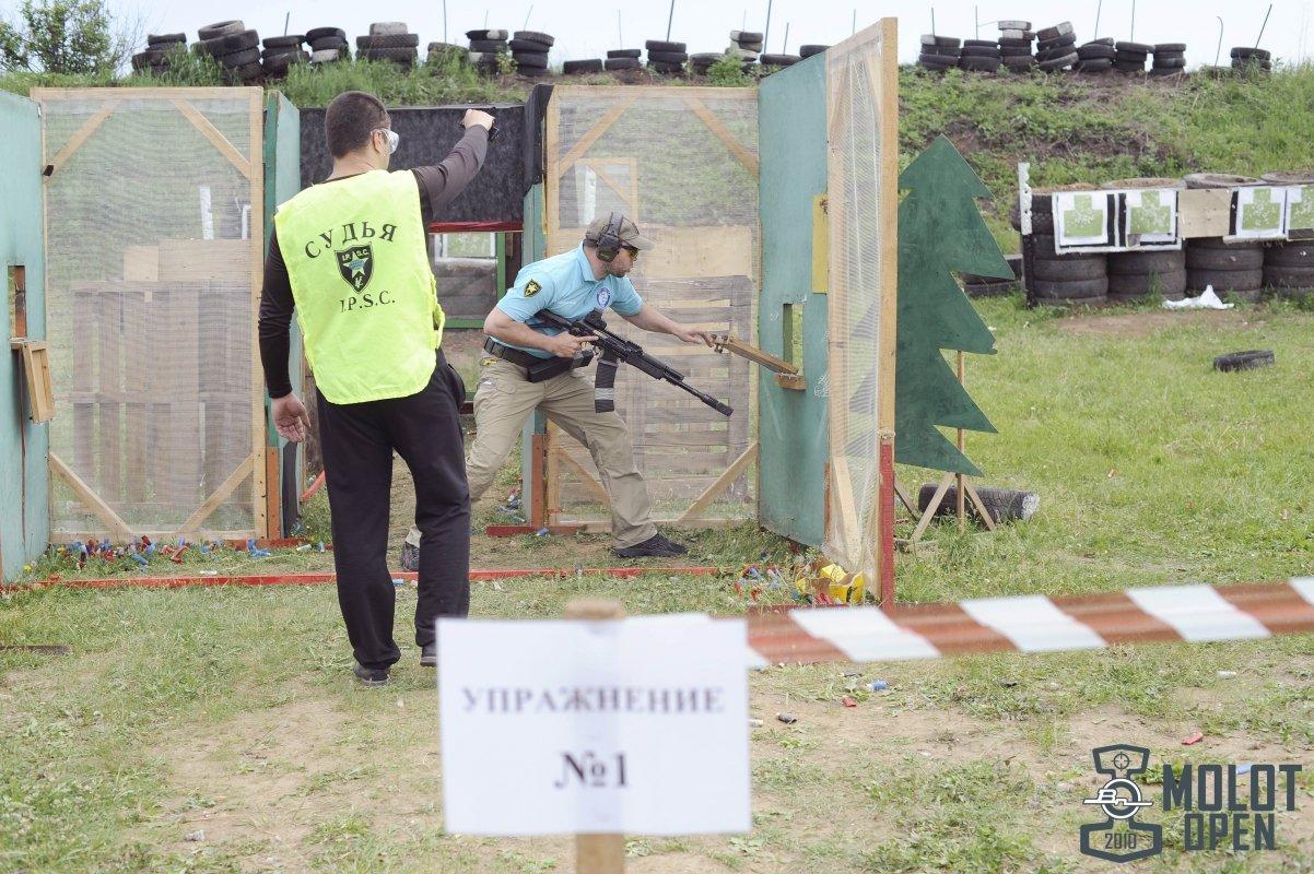Кубок главы администрации города Тулы-2014