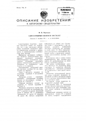 104194-odnozaryadnyjj-celevojj-pistolet-1.png