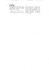 104194-odnozaryadnyjj-celevojj-pistolet-2.png