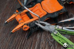 Leatherman Skeletool - 17.jpg