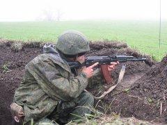 Подготовка в ВС РФ