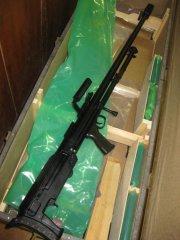 Продаю снайперскую винтовку 6В7 КОРД