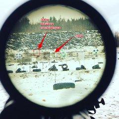 Вид мишеней на разных дистанциях через оптический прицел ПСО-1