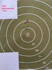 Кучность СВД с оптическим прицелом ПСО-1 на 100 метров