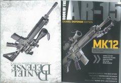 Daniel Defense 2014 catalog Book of the AR-15