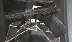 Пистолет Лебедева ПЛ15