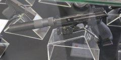 Пистолет Лебедева ПЛ15 с установленным глушителем