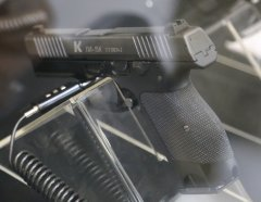 Укороченный вариант пистолета Лебедева ПЛ-15К