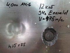 4,0 мм АМг6