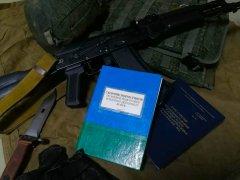 сборник нормативов по боевой подготовки сухопутных войск