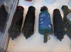 Ручная аэрозольная граната-распылитель Г-Р (03)