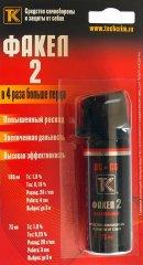 Факел 2 (75 мл) с головой Флип-Топ.jpg