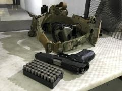 Нарезное короткоствольное оружие
