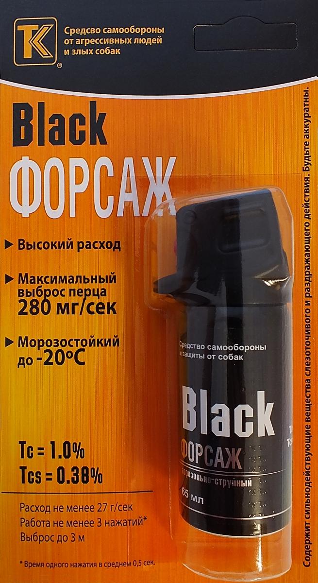 large.1741031343_Black.jpg