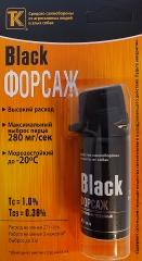 Black Форсаж