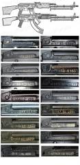 Основные клейма и маркировки автоматов и ручных пулеметов Калашникова
