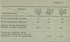 tablica3.jpg