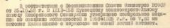 Автомат 6П1В обр. 1970 г.