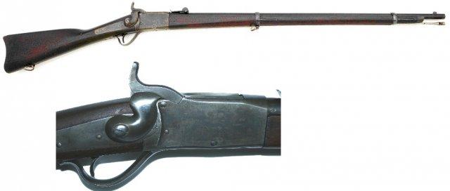 2 Казнозарядная винтовка Пибоди образца 1862 года.jpg