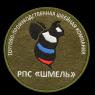 Никита Артёмов