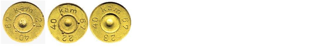 26 Маркировка на гильзах патронов 7,92х57мм Польша