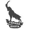 Gornaya_ohota