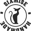 Siamise